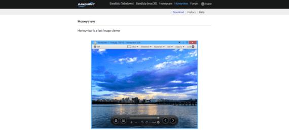 HoneyView photo viewer for Windows with basic functionalities