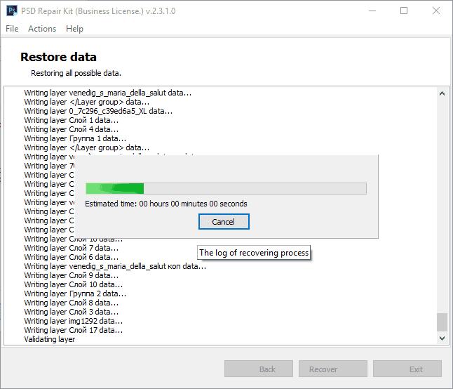 log of psd repair process