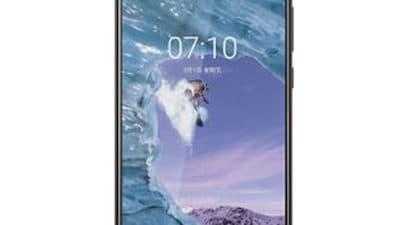 Nokia x71 Front
