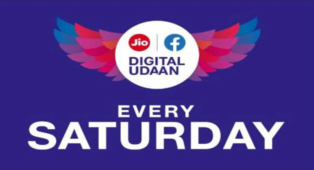 Jio Digital Udaan