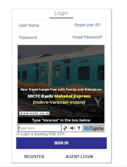 IRCTC login page