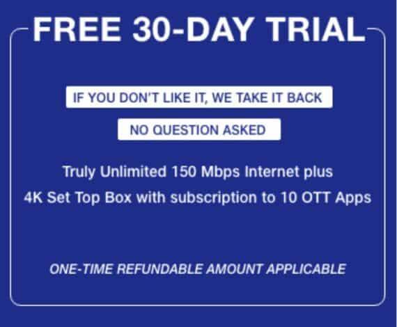 Jio Fiber free trial
